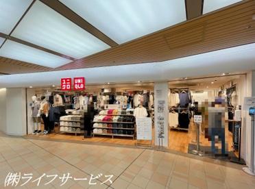 ユニクロ JR新大阪店の画像1