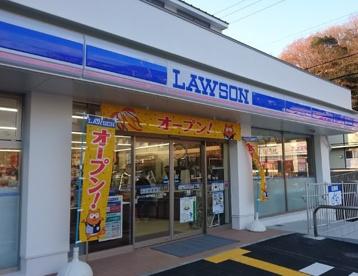 ローソン神戸箕谷インター店の画像1