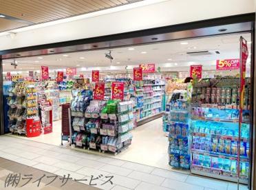 コクミン アルデ新大阪店の画像1