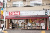 miniピアゴ阿佐ヶ谷南1丁目店