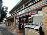 セブン−イレブン名古屋香南1丁目店