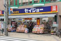 ココカラファイン方南町店