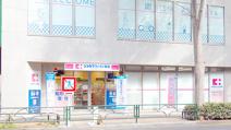 ココカラファイン薬局 南阿佐谷店