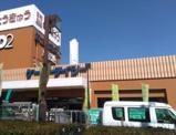 ケーヨーデイツー 高島平店