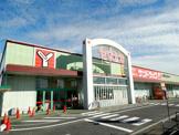 ヤマナカ神守店