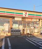 セブン-イレブン 高崎本郷店