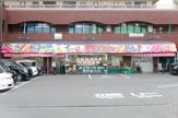 エフマート 南郷店