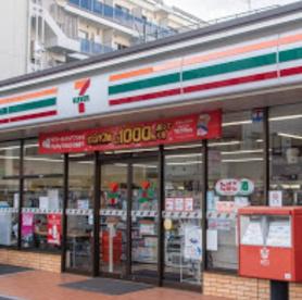 セブン-イレブン 東京医科大前店の画像1