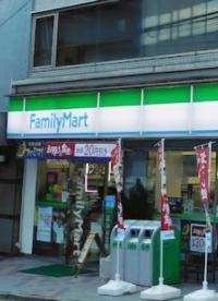 ファミリーマート 東京医科大学前店の画像1