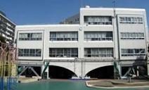 横浜市立森東小学校