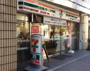 セブンイレブン 文京音羽1丁目店の画像1