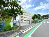 小菅ヶ谷小学校