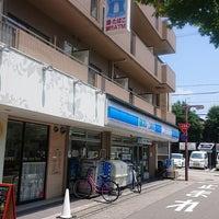 ローソン 山科駅前店の画像1
