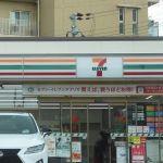 セブンイレブン 京都竹鼻堂ノ前店の画像1