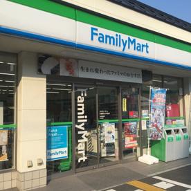ファミリーマート 京都薬科大学前店の画像1
