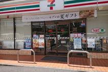 セブン-イレブン 高崎鶴見町店