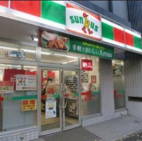 サンクス東新宿店の画像1