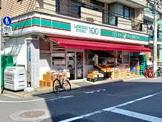 ローソンストア100 LS東尾久店