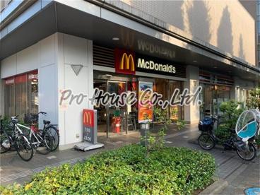 マクドナルド 東伏見駅前店の画像1