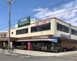 SUPER MARKET Sunplaza(スーパーマーケットサンプラザ) 天美我堂店
