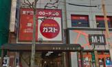 ガスト 鶯谷店(から好し取扱店)