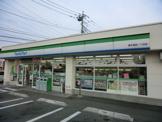 ファミリーマート厚木岡田1丁目店