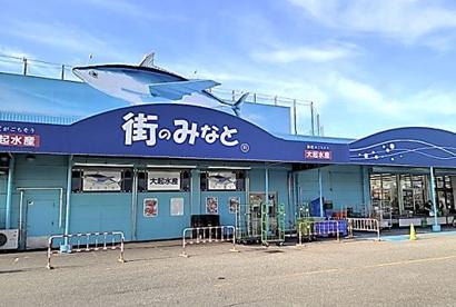 福田中央市場の画像1