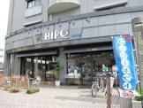 ヒロコーヒー箕面桜店