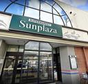 SUPERMARKET Sunplaza(スーパーマーケットサンプラザ) 美原余部店
