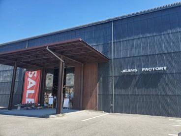JEANS FACTORY(ジーンズファクトリー)  土佐道路店の画像1