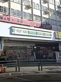 ローソンストア100 LS津久野駅前店の画像1