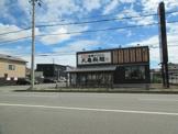 丸亀製麺将軍野店