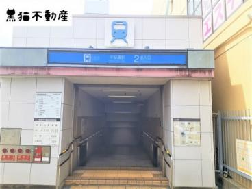 名古屋市営地下鉄 名城線 平安通駅の画像1