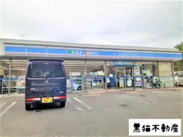 ローソン 北区上飯田南町店の画像1