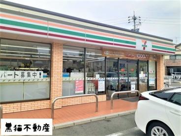 セブン-イレブン 名古屋辻町5丁目店の画像1