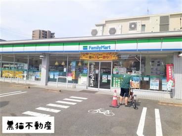 ファミリーマート 金城町二丁目店の画像1