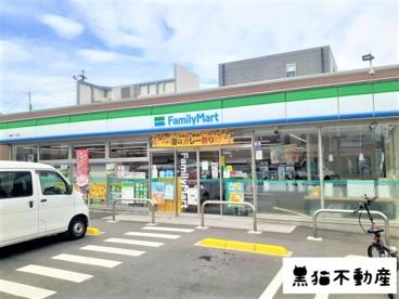 ファミリーマート 柳原二丁目店の画像1