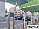 名古屋市バス 黒川本通四丁目停