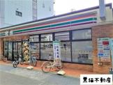 セブン-イレブン 名古屋高岳北店