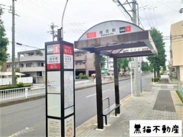 名古屋市バス 池花町停の画像1