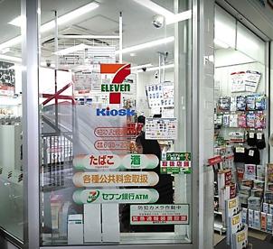 セブンイレブン キヨスクJR上野芝駅改札口店の画像1