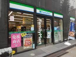 ファミリーマート 蔵前店の画像