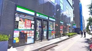 ファミリーマート 蔵前店の画像2