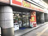 デイリーヤマザキ 台東蔵前駅前店