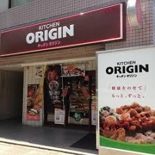 キッチンオリジン 蔵前店の画像