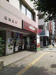 キッチンオリジン 蔵前店の画像2