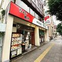 日高屋 蔵前駅前店