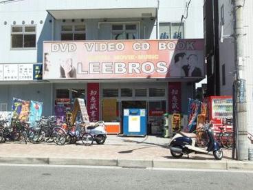 りブロス 新長田店の画像1