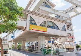 美栄橋駅の画像1