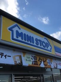 ミニストップ東予周布店の画像1